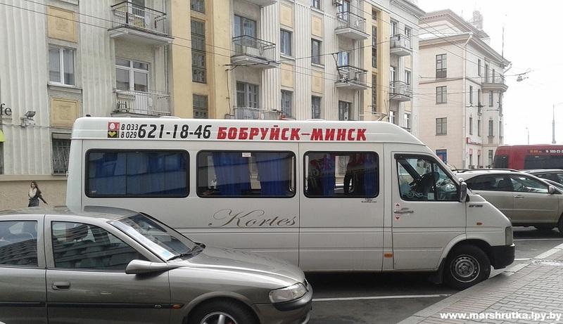 Информация о перевозчике
