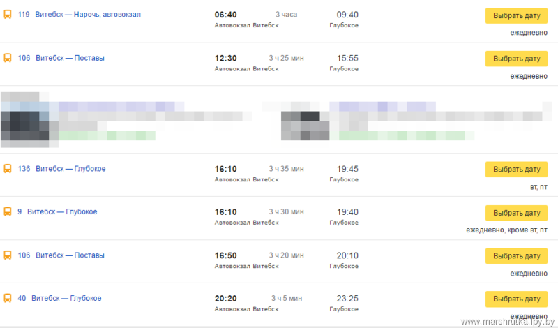 расписание автобусов браслав-витебск стоимость билета