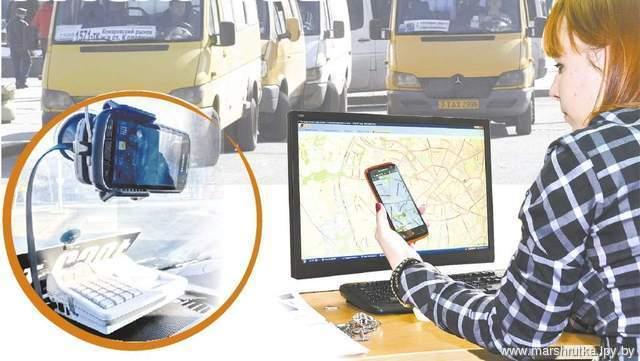 Маршрутные такси Минска и